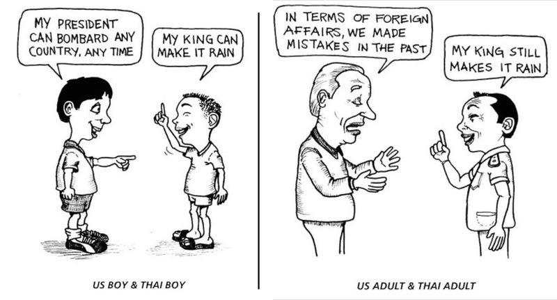 Thai (14)